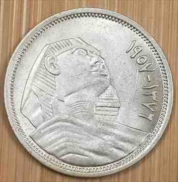 金貨 銀貨 硬貨 シルバー ゴールド アンティークコイン 1957エジプト5ピアストルギザスフィンクスシルバーコイン(1376 AH)ブリリアント