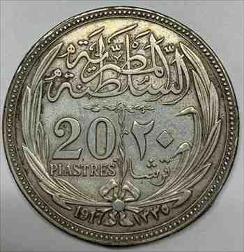 金貨 銀貨 硬貨 シルバー ゴールド アンティークコイン 1917エジプト20ピアストルEF極細銀貨KM321 1917 Egypt 20 Piastres EF Extra Fine