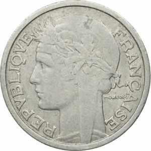金貨 銀貨 硬貨 シルバー ゴールド アンティークコイン Qアノン ビットコイン トランプ #528854 Coin France Morlon 2 Francs 1947 Beaum