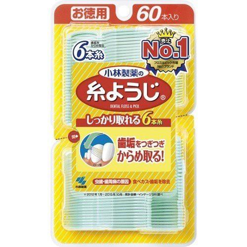 小林製薬の糸ようじ フロス ピック デンタルフロス 60本(小林製薬)