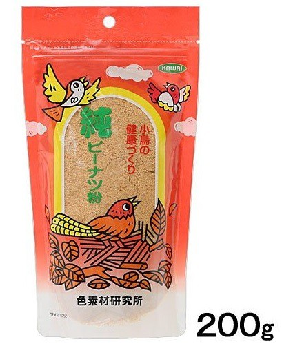 カワイ 純ピーナッツ粉 200G 賞味期限2021年04月