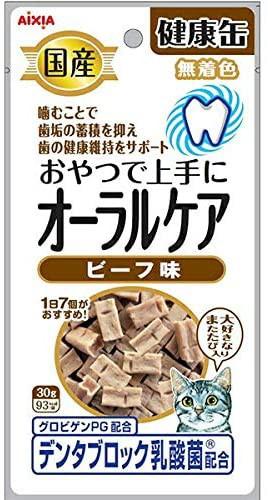 アイシア 国産 健康缶スナック オーラルケア ビーフ味 30g 賞味期限2021/03/05