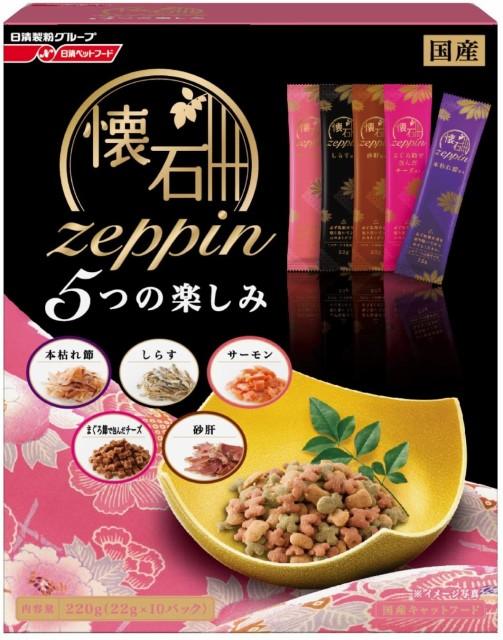 ペットライン 懐石 zeppin 5つの楽しみ 220g(22g×10パック入)