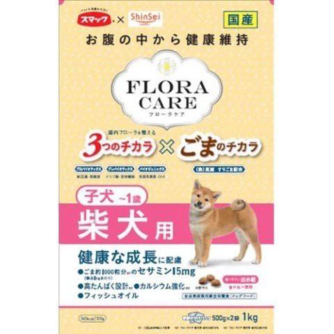 スマック ドッグフード フローラケア柴犬用 子犬 チキン 1kg