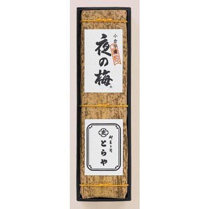送料無料 虎屋 とらや 竹皮包羊羹 1本入 化粧箱入 ギフト 各味選択できます