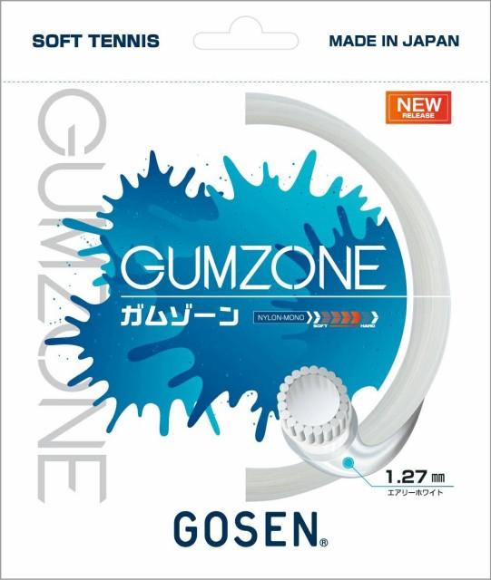 ゴーセン ガムゾーン ソフトテニスガット SSGZ11