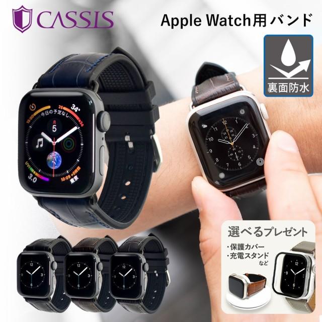 アップルウォッチ バンド ベルト apple watch series 6、SE、5、4、3、2、1 革 レザー 本革 38mm 40mm カシス製 ROCHELAIS GRAIN
