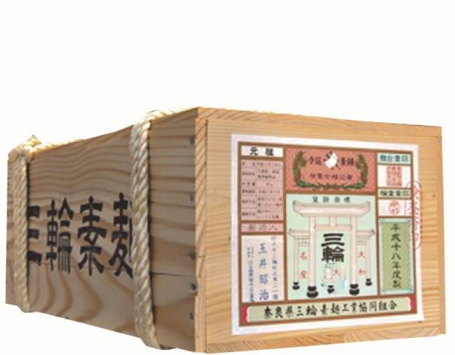 玉井製麺所 素麺手延べ三輪そうめん天の川50g×160束8kg(送料無料)極細土蔵熟成ひね素麺。風情漂う昔ながらの木箱入。三代目おもし