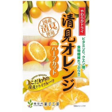 南信州菓子工房 やわらかドライ清見オレンジ 60g×5袋 お得セット 【送料無料】国産 オレンジ ドライフルーツ ゆうメールでお届け
