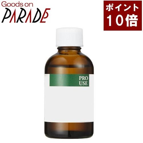 【ポイント10倍】レモンユーカリ(ユーカリ シトリオドラ) 精油 50ml 生活の木 エッセンシャルオイル