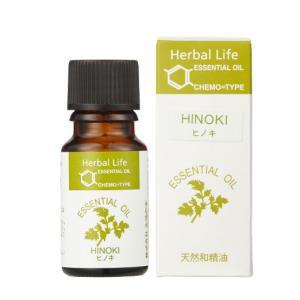 檜(ヒノキ) 精油 10ml 生活の木 エッセンシャルオイル