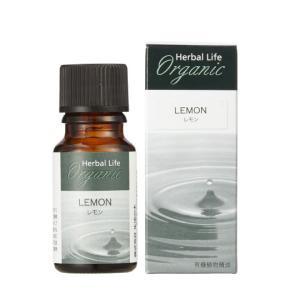 有機 レモン 精油 10ml 生活の木 オーガニック アロマオイル