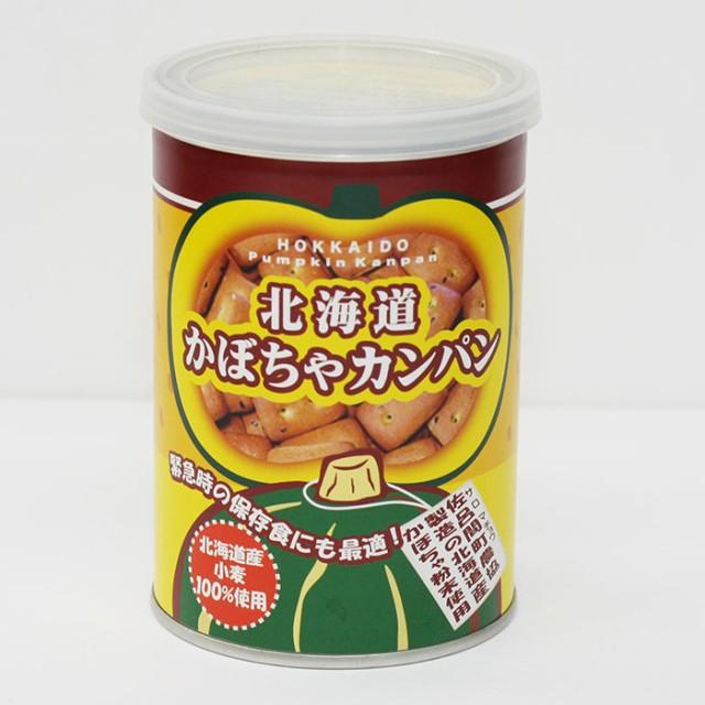 北海道製菓 かぼちゃカンパン 缶入り 110g