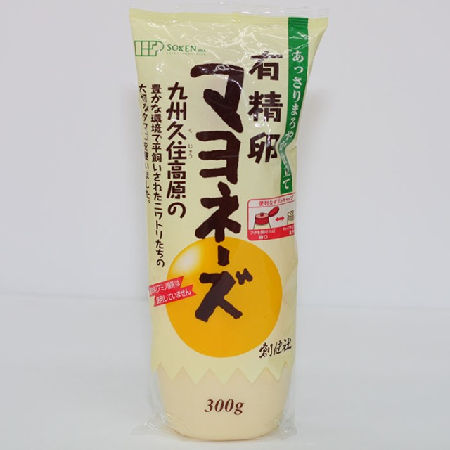 創健社 有精卵 マヨネーズ 300g 1箱(10本入)