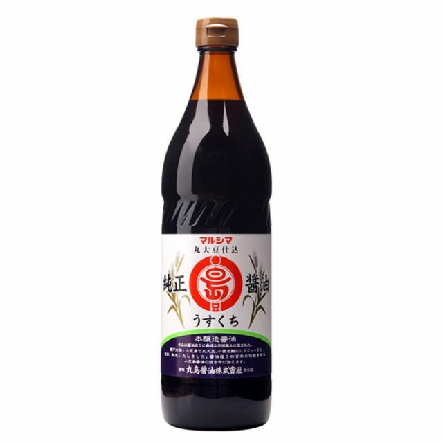 丸島醤油 純正醤油 淡口 900ml 1箱(12本入)