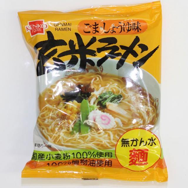 【ケース販売】健康フーズ 玄米ラーメン(無かん水麺) 100g【30袋】