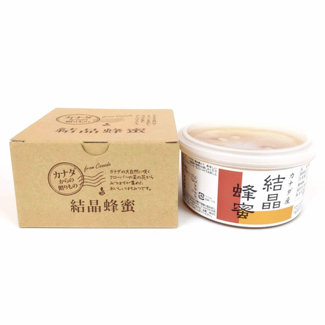 フジイ カナダ産 結晶蜂蜜 550g