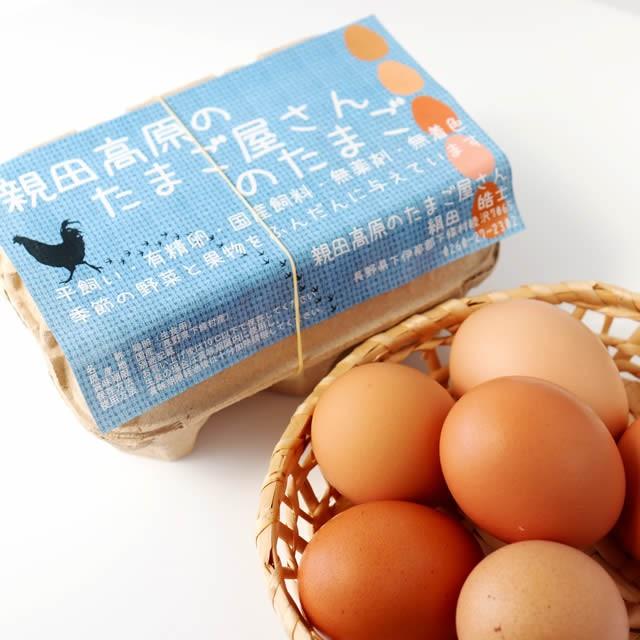 親田高原(青見平)のたまご屋さんのたまご〔自然卵〕6個パック