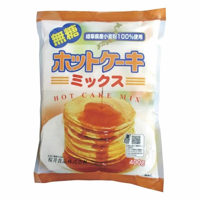 桜井食品 ホットケーキミックス 〔無糖〕 400g