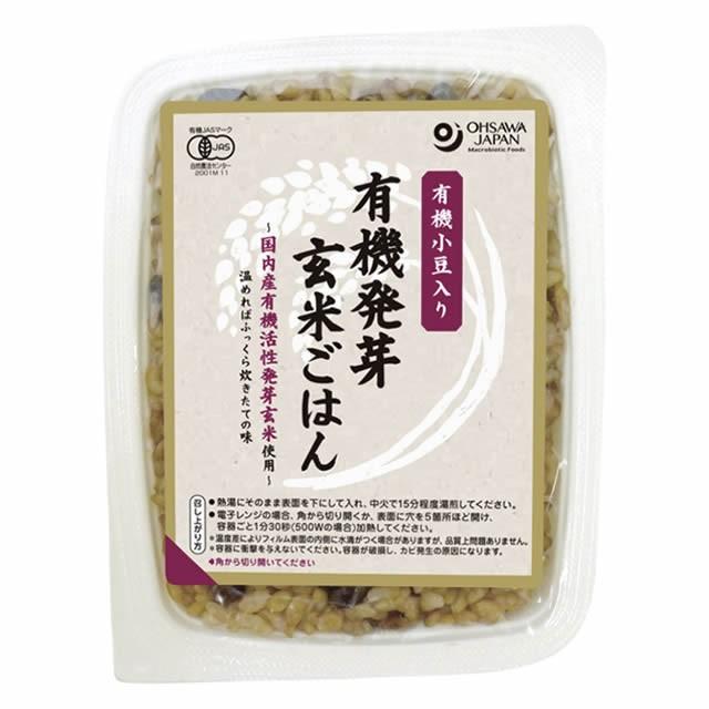 オーサワ 小豆入り発芽玄米ごはん 160g