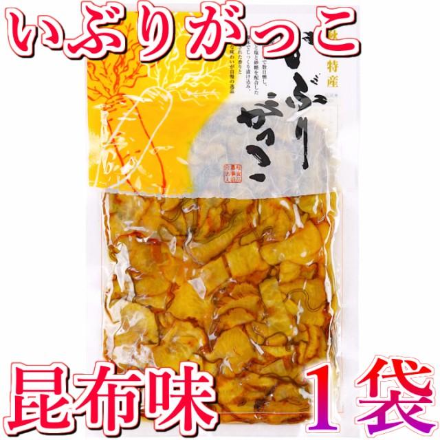 桜食品 秋田特産 いぶりがっこ きざみ昆布味 天日塩使用 180g 1袋