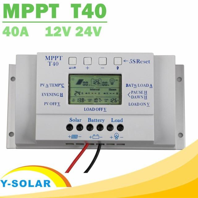 12V1000W/24V2000W自動切換 80...