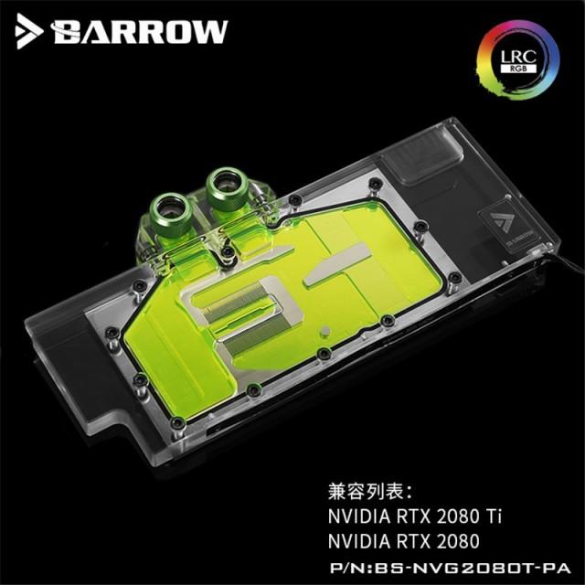 ★ BS-NVG2080T-PA Barrow gpu...