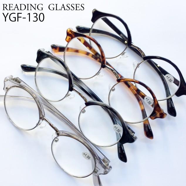 YGF130 BONOX ダルトン おしゃれ 老眼鏡 シニアグラス Reading Glasses 敬老の日 男性用 女性用 シニアグラス アンチエイジング おしゃ