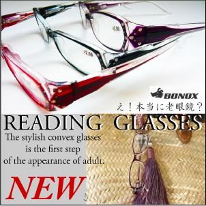 定形外郵便送料無料 サイドにクリアーパーツ Reading Glasses シニアグラス 老眼鏡 福祉 介護 ルーペ ダルトン BONOX YGF40 男女兼用/敬