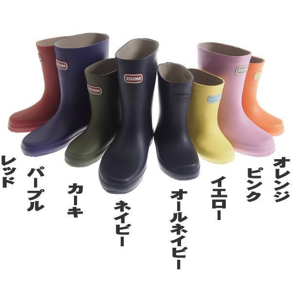 ZOOM(ズーム)レインブーツ/長靴(13cm-22cm)1132