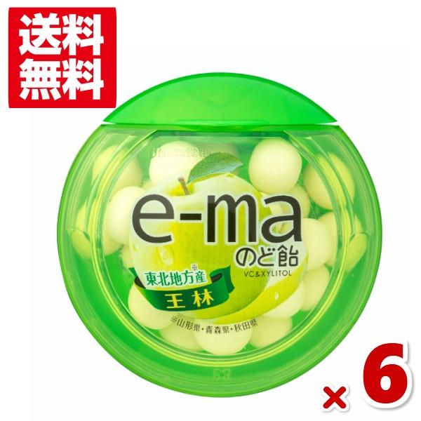 味覚糖 e−maのど飴容器 王林 6入 (クリックポスト全国送料無料)(ポイント消化)