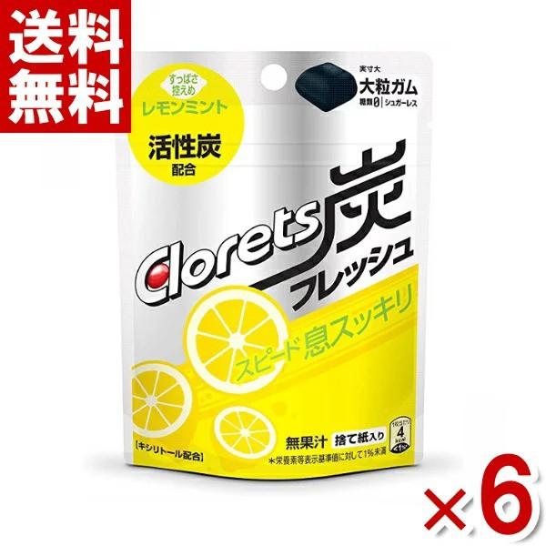モンデリーズジャパン 9粒 クロレッツ炭フレッシュ レモンミントパウチ 6入 (メール便全国送料無料)