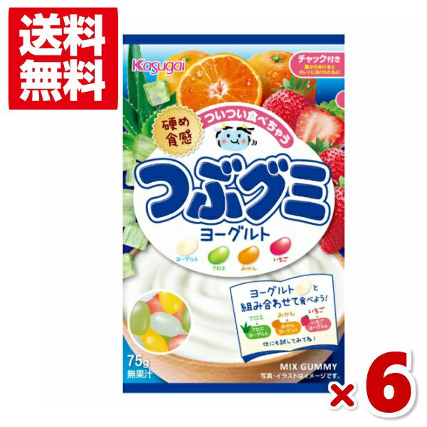 春日井 つぶグミ ヨーグルト 6入(メール便全国送料無料)(ポイント消化)
