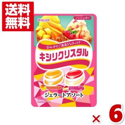 春日井 キシリクリスタル ジェラートアソート 6入(メール便全国送料無料)