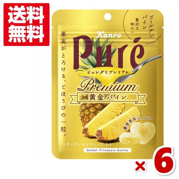 カンロ ピュレグミプレミアム 黄金パイン 6袋入(メール便全国送料無料)