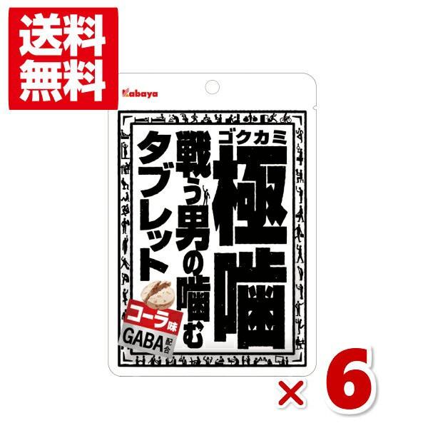 カバヤ 極噛(ゴクカミ) コーラ味 6入(メール便全国送料無料)(ポイント消化)