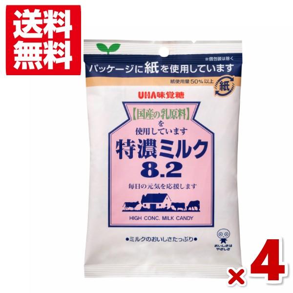 味覚糖 特濃ミルク8.2 4袋セット(メール便全国送料無料)(ポイント消化)