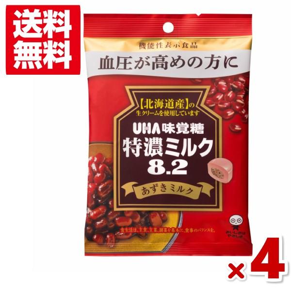 味覚糖 特濃ミルク8.2 あずきミルク4袋セット 機能性表示食品 (メール便全国送料無料)(ポイント消化)