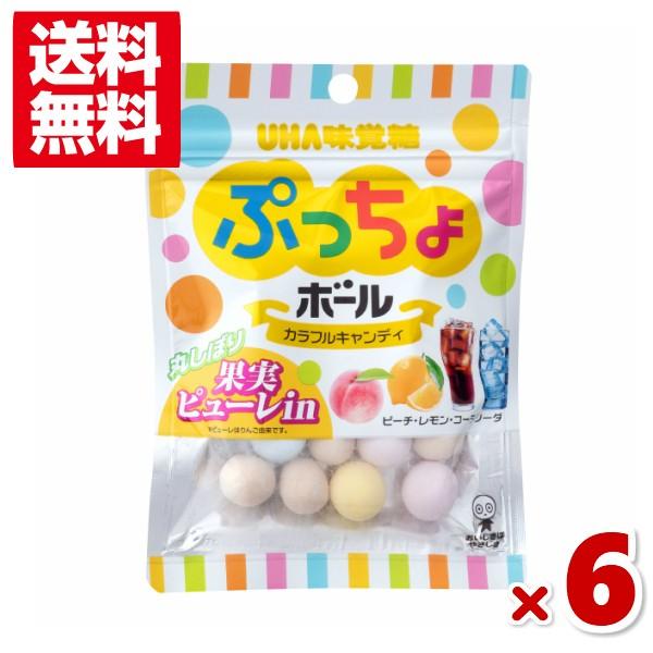 味覚糖 ぷっちょボール カラフルアソート 6入(メール便全国送料無料)
