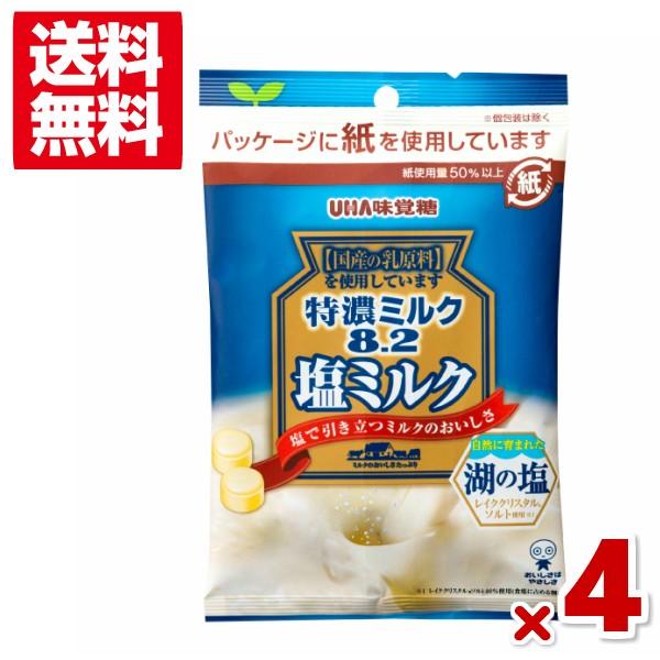 味覚糖 特濃ミルク8.2 塩ミルク 4袋セット(メール便全国送料無料)(ポイント消化)