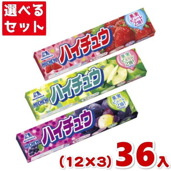森永 ハイチュウ(12×3)36入 (3つ選んで本州一部送料無料)