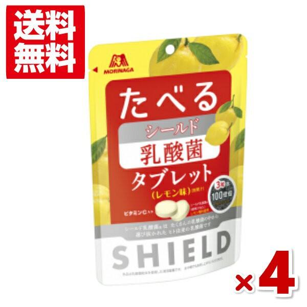 森永 たべる シールド乳酸菌タブレット レモン味 4袋入 (メール便全国送料無料)(ポイント消化)