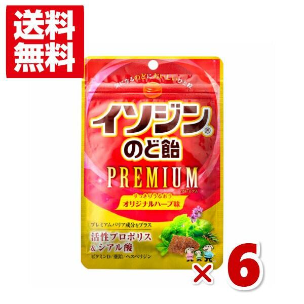 味覚糖 イソジン のど飴 PREMIUM オリジナルハーブ味 6入 (メール便全国送料無料)(ポイント消化)