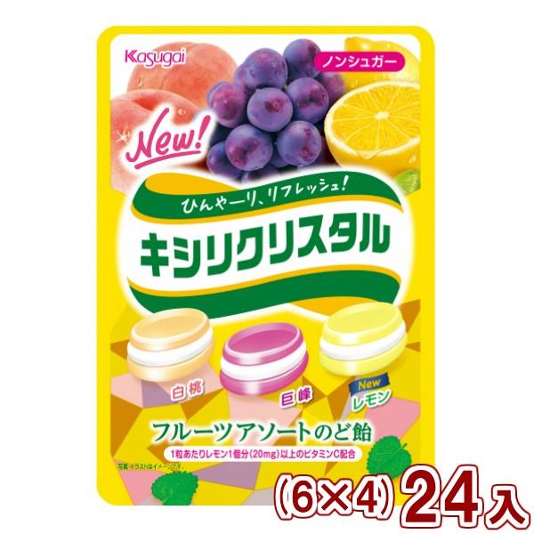 春日井 キシリクリスタル フルーツアソート のど飴 (6×4)24入 (本州一部送料無料)