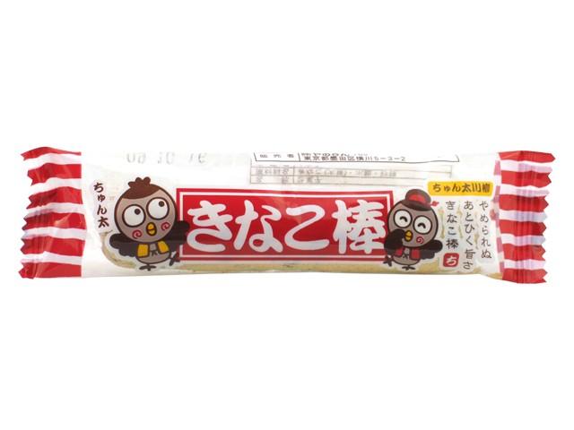 やおきん きなこ棒 (30×4)120入 (本州一部送料無料)