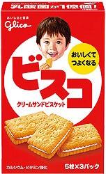 江崎グリコ ビスコ (5枚×3パック) (10×2)20入 (本州一部送料無料)