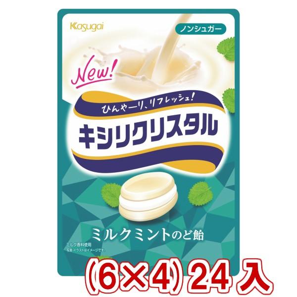 春日井 キシリクリスタル ミルクミントのど飴 (6×4)24入 (本州一部送料無料)