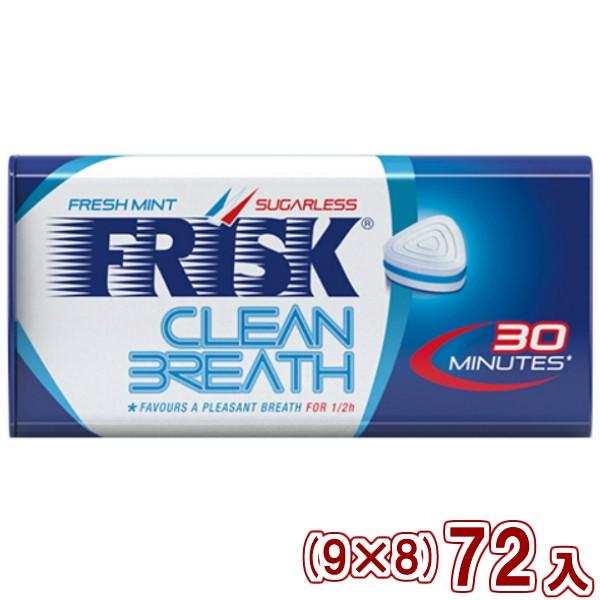 クラシエ フリスク クリーンブレス フレッシュミント (9×8)72入 (Y80) (本州一部送料無料)