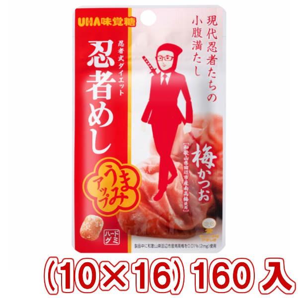 味覚糖 忍者めし 梅かつお味 (10×16)160入 (Y10) (本州一部送料無料)