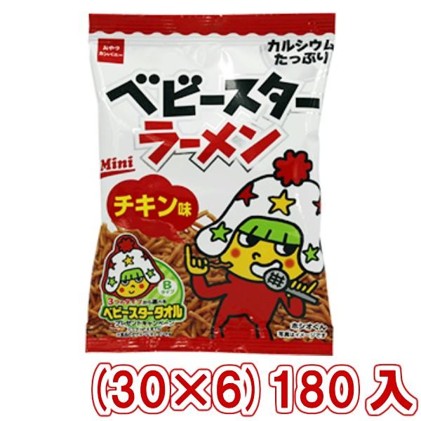 おやつカンパニー ベビースターラーメンミニ チキン (30×6)180入 (Y12) (本州一部送料無料)